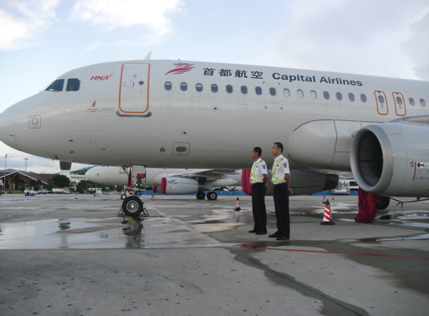 三亚凤凰机场飞机监护安保服务